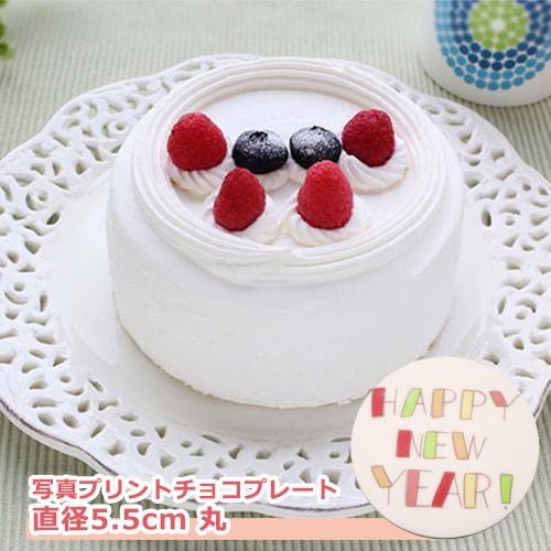 ケーキ4号&写真チョコプレ