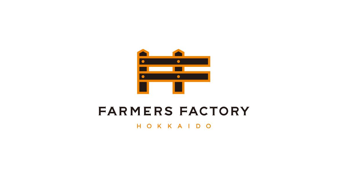 ファーマーズファクトリー株式会社 | 安心の無塩せきハム・ソーセージをお届け