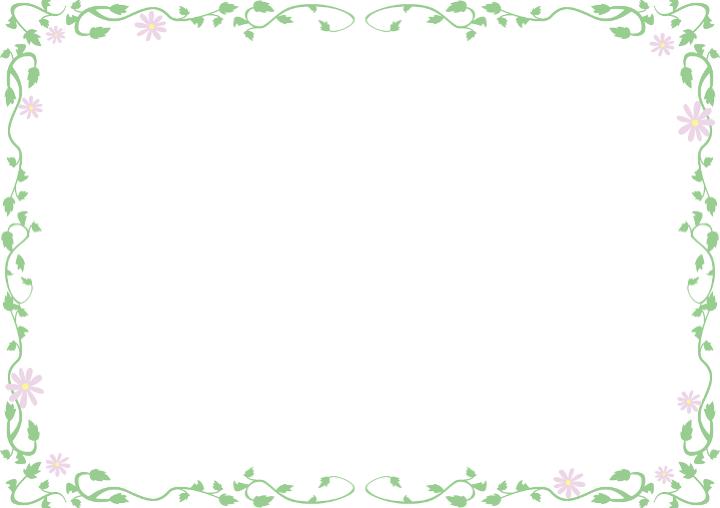 カード 緑