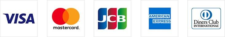 ご利用可能クレジットカード VISA Mastercard JCB American Express Diners