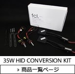 35W HID CONVERSION KIT