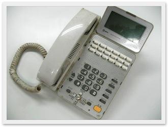 清掃前の電話機