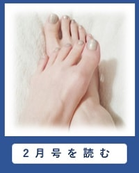 大源NEWS 2月号