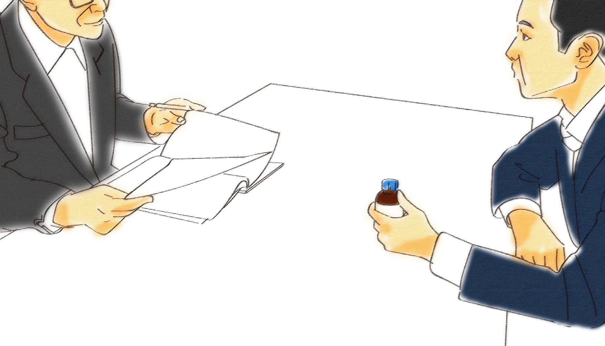 今里藤田対談