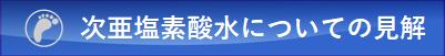 大源製薬にWEB動画