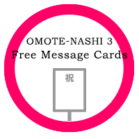 Free Message Cards