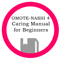 Caring Manual for Beginners