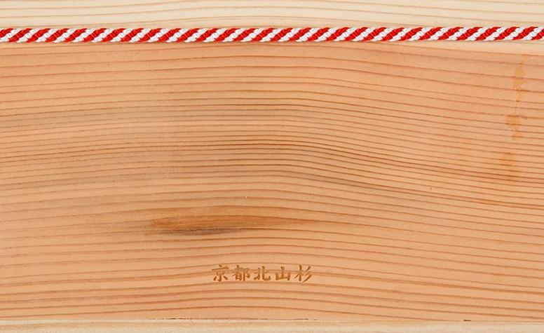 京都北山杉を使用した、特選升