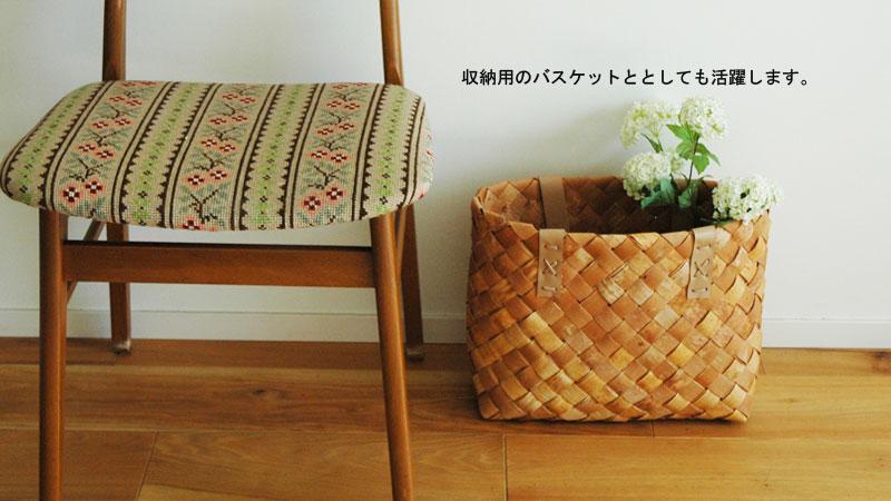 shoppingbag,ショッピングバッグ,カゴトートバッグ,tuohikori,トゥオヒコリ,白樺のカゴ,nadja shop,フィンランド,北欧雑貨