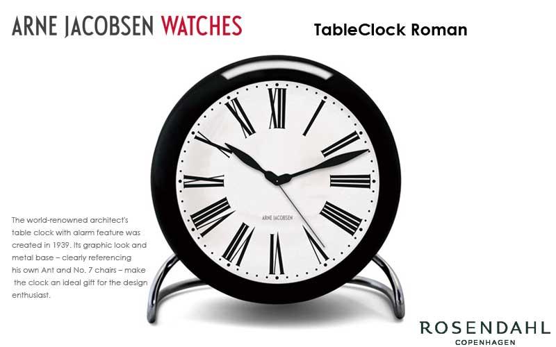 アルネヤコブセン・テーブルクロック・ローマン 置き時計,ローゼンダール社 コペンハーゲン,北欧雑貨,北欧インテリア北欧ギフト