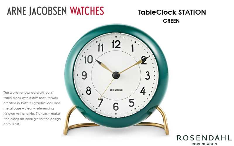 アルネヤコブセン・テーブルクロック 置き時計,ローゼンダール社 コペンハーゲン,北欧雑貨,北欧インテリア北欧ギフト