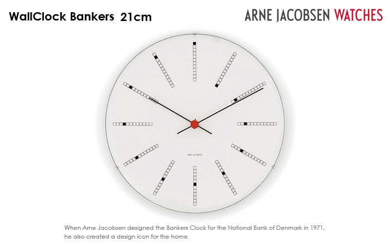 アルネヤコブセン・壁掛け時計,bankers,バンカーズ,ローゼンダール社 コペンハーゲン,北欧雑貨,北欧インテリア北欧ギフト