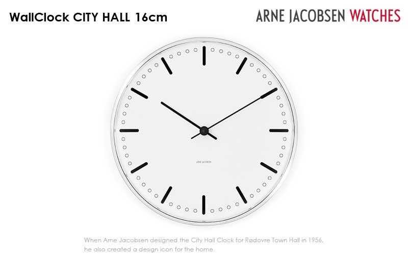 アルネヤコブセン・壁掛け時計,CityHall,シティーホール,ローゼンダール社 コペンハーゲン,北欧雑貨,北欧インテリア北欧ギフト
