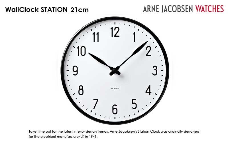 アルネヤコブセン・壁掛け時計,STATION(ステーション),ローゼンダール コペンハーゲン,北欧雑貨,北欧インテリア北欧ギフト