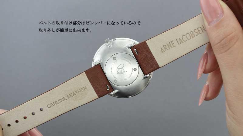 アルネヤコブセン・腕時計,レザーストラップ,北欧雑貨,北欧インテリア北欧ギフト