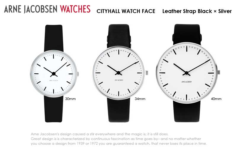 アルネヤコブセン・腕時計,CityHall,シティーホール,北欧雑貨,北欧インテリア北欧ギフト