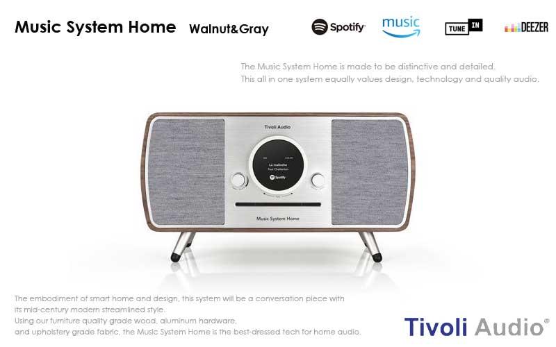 Tivoli Audio,チボリオーディオ,Music System home,ミュージックシステムビーティー ,テーブルラジオ,デザイン家電,デザイン雑貨,北欧インテリア,北欧雑貨