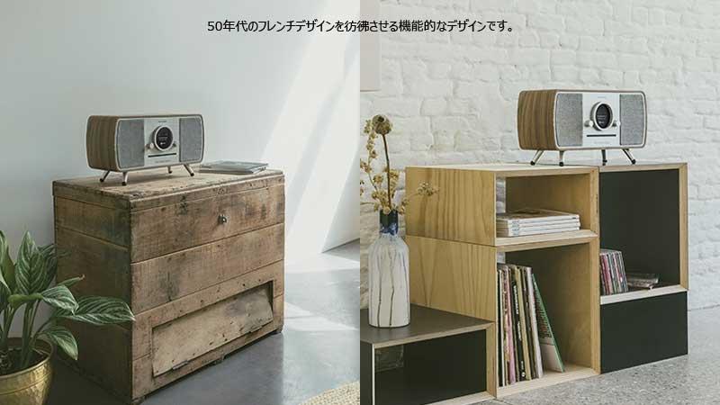 Tivoli Audio(チボリ・オーディオ)Music System home(ミュージックシステムビーティーBluetooth対応モデル