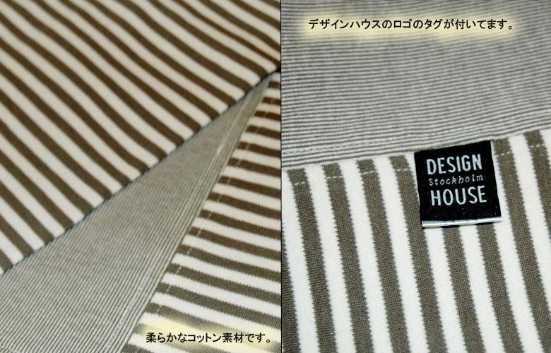 柔らかなコットン素材です。デザインハウスストックホルムのタグが付いています。コットンストライプ・キッズコレクション・ひざ掛け&帽子,カーキー,DESIGN HOUSE stockholmデザインハウス・ストックホルム,北欧デザイン,スウェーデン