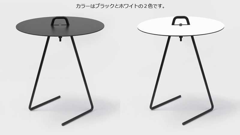 Side Table,サイドテーブル,MOEBE,ムーベ,北欧,デンマーク,北欧雑貨,北欧インテリア,北欧ギフト