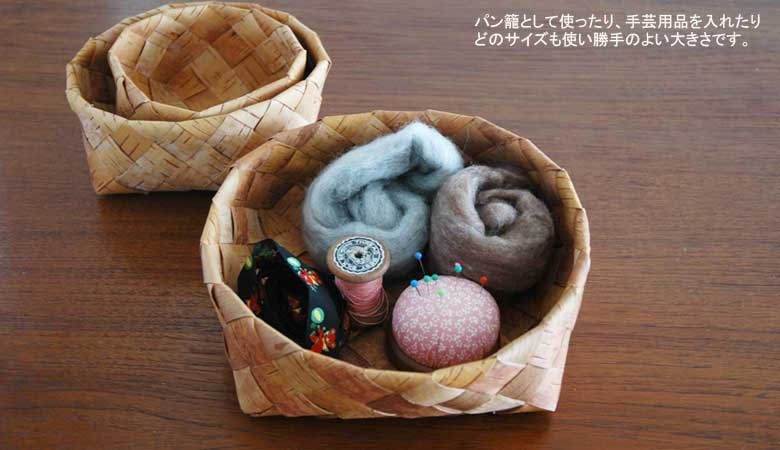 leipakori sangolla,レイパコリ(パン籠),白樺のカゴ,nadja shop,フィンランド,北欧雑貨