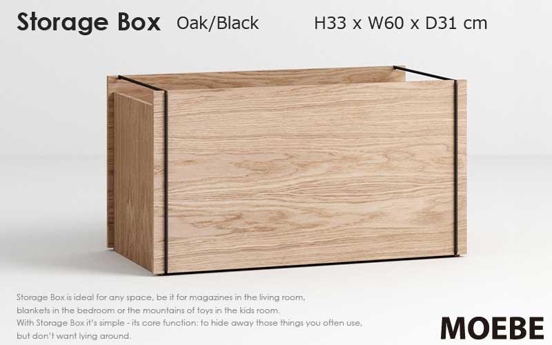 storage box,ストレージボックス,MOEBE,ムーベ,北欧,デンマーク,北欧雑貨,北欧インテリア,北欧ギフト