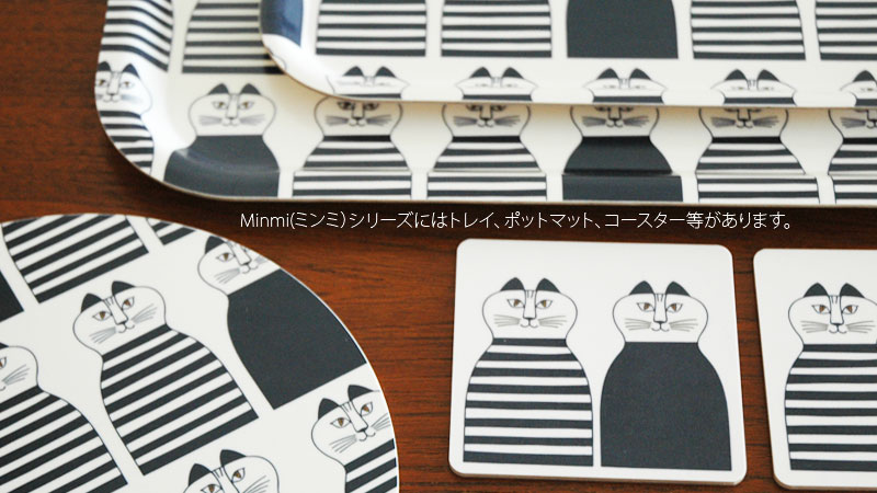 Minmi(ミンミ)Wooden Coaster,lisa larson,リサラーソン,木製コースター,optodesign,北欧雑貨,北欧インテリア,北欧キッチン雑貨
