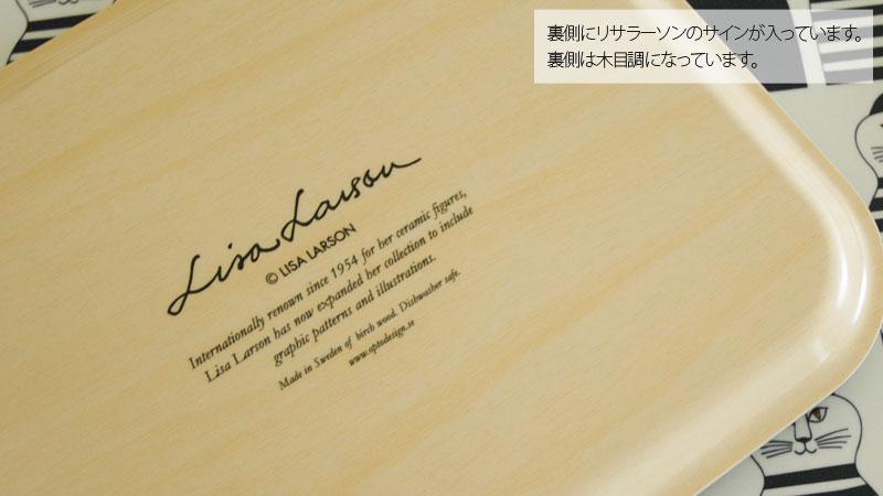 トレイの裏側は木目調です。Minmi(ミンミ),Wooden tray,lisa larson,リサラーソン,木製トレイ,Sサイズ,optodesign,北欧雑貨,北欧インテリア,北欧キッチン雑貨