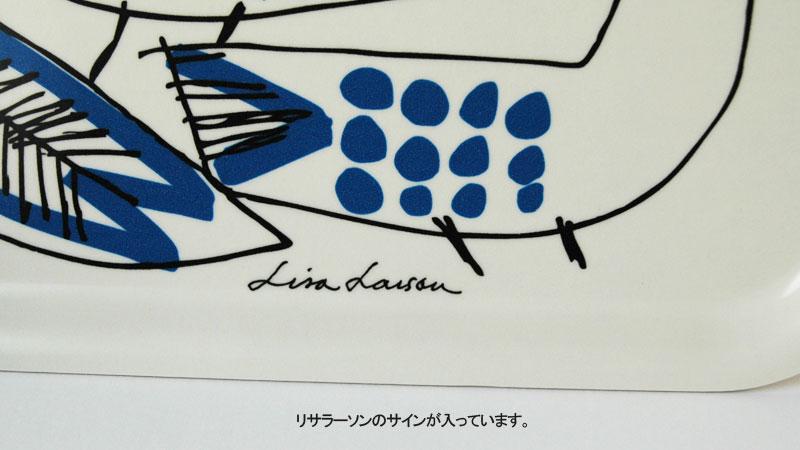 Wooden Tray,レトロバード,表面にリサラーソンのサインが入っています。,lisa larson,リサラーソン,木製トレイ,optodesign,北欧雑貨,北欧インテリア,北欧キッチン雑貨