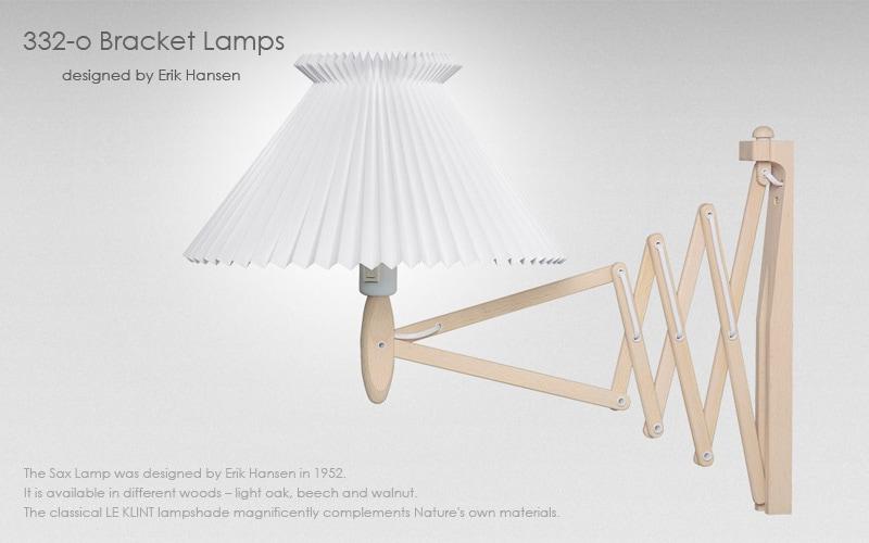 LEKLINT,レ・クリント,332O,北欧ブラケット,壁掛け照明,ウォールランプ,デンマーク,デザイナーズ照明,北欧インテリア