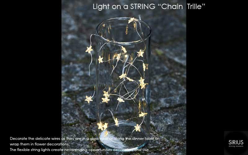 Chain,trille,スター,星,LEDイルミネーションライト,Sirius(シリウス),デンマーク,クリスマスライト,led,green energy