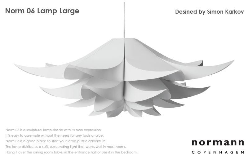 norm06,ラージサイズ,normann copenhagen,ノーマンコペンハーゲン,デンマーク,北欧ペンダントライト,パズル照明
