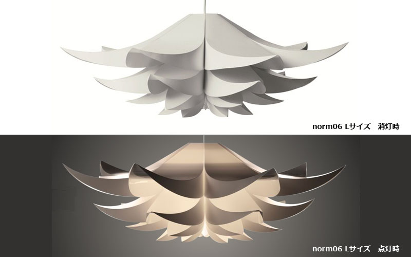 normannCOPENHAGEN(ノーマンコペンハーゲン),norm06,ペンダントライト