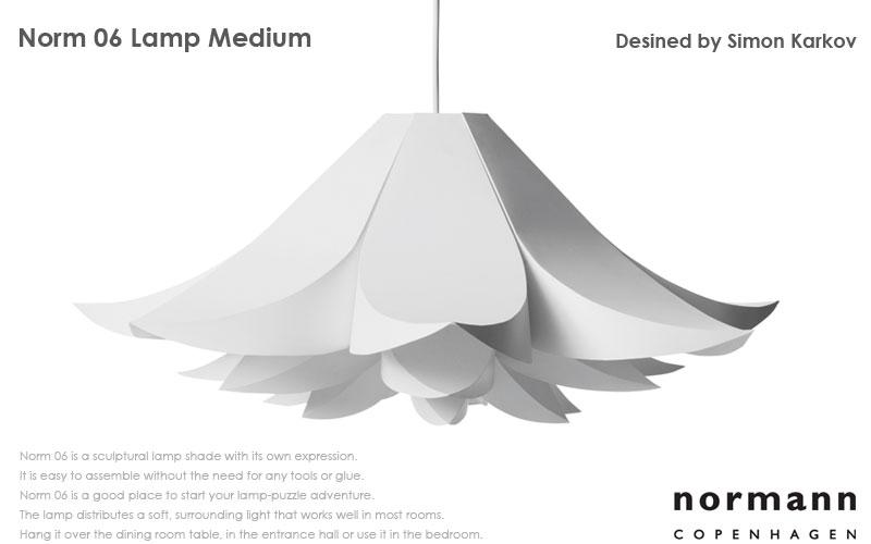 norm06,ミディアムサイズ,normann copenhagen,ノーマンコペンハーゲン,デンマーク,北欧ペンダントライト,パズル照明