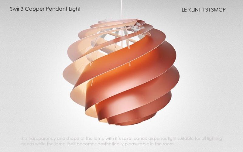 le klint,レ・クリント,Swirl(スワール)3,ミディアムサイズ,北欧ペンダントライト,北欧デザイナーズ照明