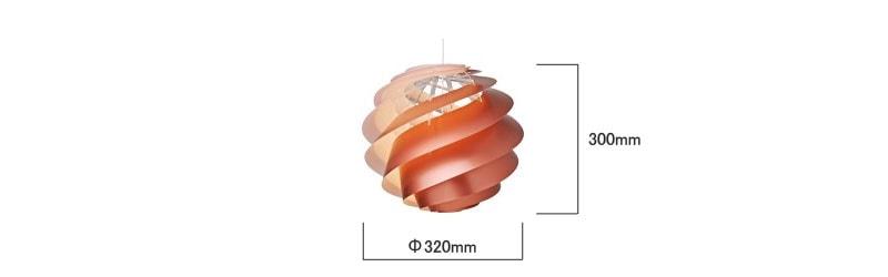 le klint,レ・クリント,Swirl(スワール)3,コッパー,スモールサイズ,北欧ペンダントライト,北欧デザイナーズ照明