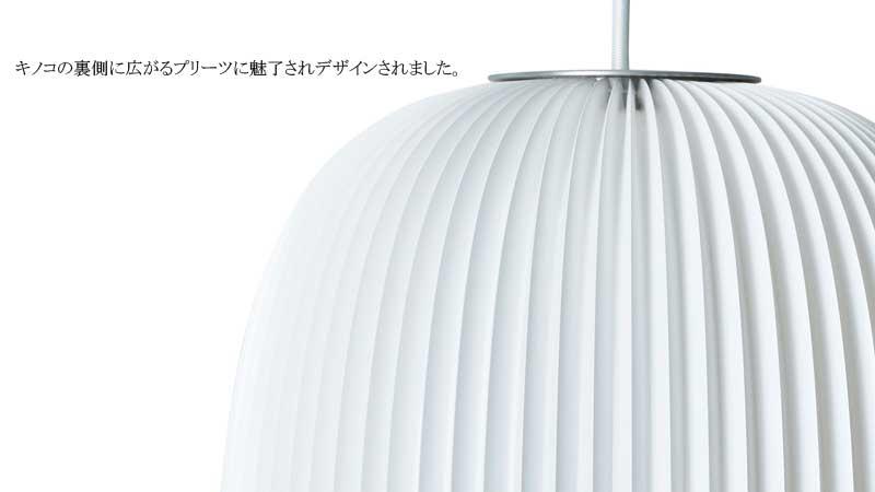 LE KLINT,レクリント,ペンダントライト,デザイナーズ照明,北欧インテリア,デンマーク