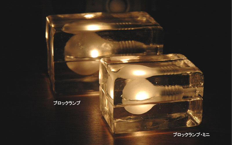 blocklamp mini,ブロックランプ・ミニ,BLOCK LAMP(ブロックランプ)DESIGN HOUSE stockholm,デザインハウス・ストックホルム,harri kosiknen,ハッリコスキネン