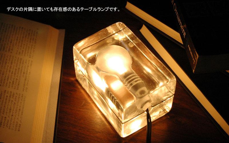 ブロックランプ・ミニは少し小ぶりなサイズなのでデスク周りなどにおすすめです。,blocklamp mini,ブロックランプ・ミニ,BLOCK LAMP(ブロックランプ)DESIGN HOUSE stockholm,デザインハウス・ストックホルム,harri kosiknen,ハッリコスキネン