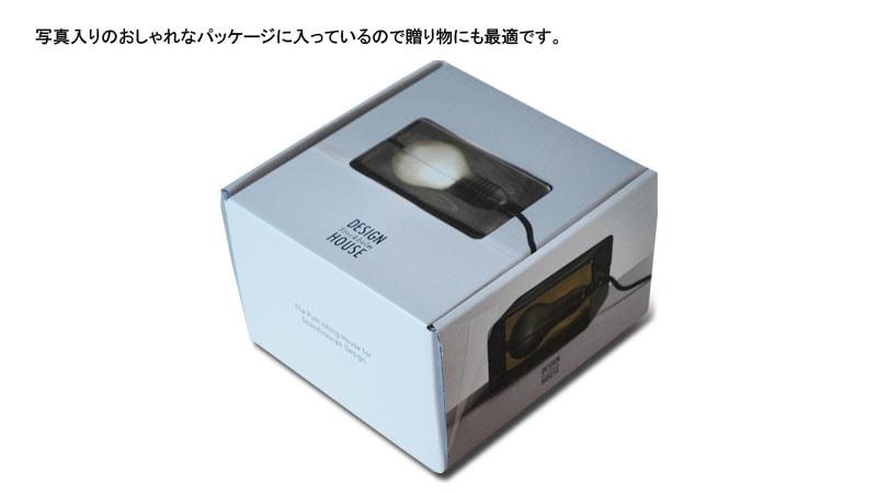 ブロックランプのパッケージはおしゃれなボックスです。贈り物・ギフトに最適です,BLOCK LAMP(ブロックランプ)DESIGN HOUSE stockholm,デザインハウス・ストックホルム,harri kosiknen,ハッリコスキネン