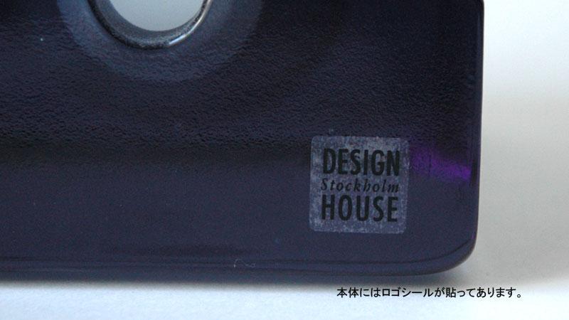 design house stockholmデザインハウスストックホルムのロゴが入ったシールが貼られています。,BLOCK LAMP(ブロックランプ)DESIGN HOUSE stockholm,デザインハウス・ストックホルム,harri kosiknen,ハッリコスキネン