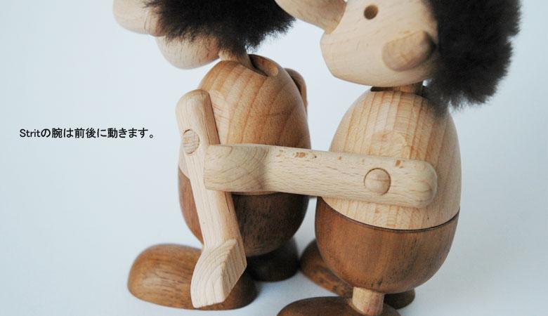 strit,ストリット,architectmade,アーキテクトメイド,HansBolling,ハンス・ブリング,デンマーク,木製オブジェ,北欧,北欧雑貨,北欧インテリア,北欧ギフト