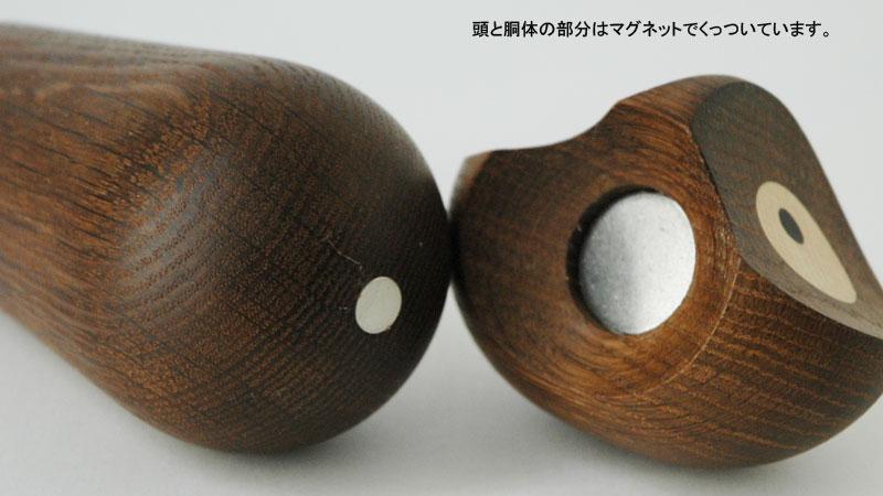 頭と胴体は磁石でくっついています,owl,アウル,デンマーク木製オブジェ,architrectmade,アーキテクトメイド