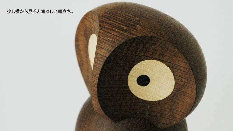 フクロウの顔,owl,アウル,フクロウ,デンマーク木製オブジェ,architrectmade,アーキテクトメイド