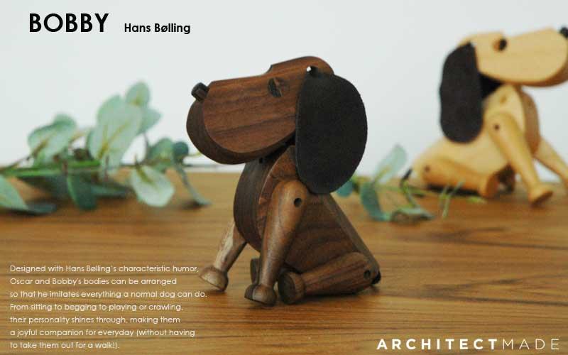 bobby,ボビー,architectmadeアーキテクトメイド・デンマーク・木製オブジェ,北欧,北欧雑貨,北欧インテリア,北欧ギフト