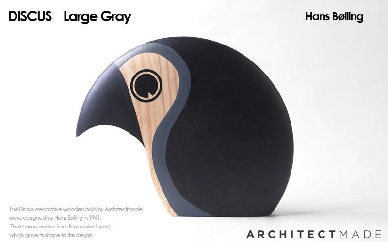 """DISCUS,ディスカス,bird,architectmadeアーキテクトメイド・デンマーク・木製オブジェ,北欧,北欧雑貨,北欧インテリア,北欧ギフト"""""""