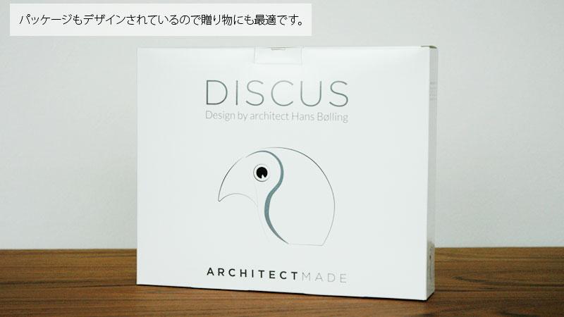 DISCUS,ディスカス,bird,architectmadeアーキテクトメイド・デンマーク・木製オブジェ,北欧,北欧雑貨,北欧インテリア,北欧ギフト