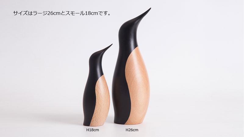 penguin,ペンギン,hans bunde,ハンス・ブンデ,デンマーク木製オブジェ,architrectmade,アーキテクトメイド