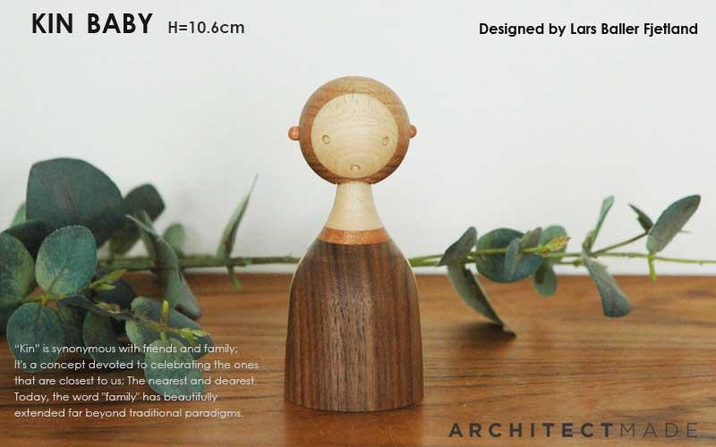 kin,baby,Lars Baller Fjetland,デンマーク木製オブジェ,architrectmade,オブジェ,置物,北欧雑貨,北欧インテリア,北欧ギフト