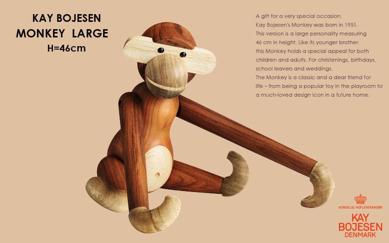 MONKEY(モンキー),ラージサイズ Kay Bojesen,カイ・ボイスン,木製オブジェ ,デンマーク,北欧,北欧雑貨,北欧インテリア,北欧ギフト